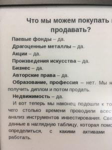 """Отрывок из книги Закхейм """"Тайна денег"""""""