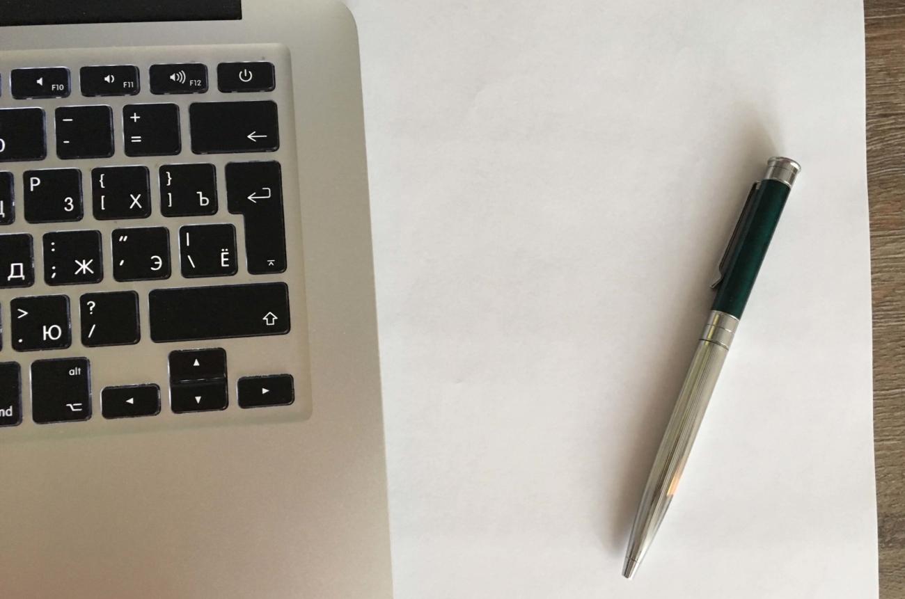 Как написать тексты для сайта самому