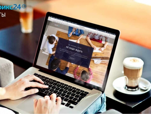 Сайт на конструкторе сайтов Битрикс 24